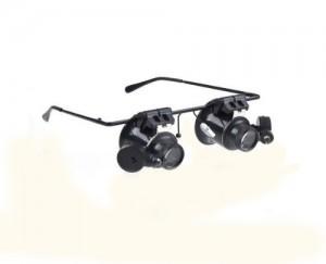 lunettes-réparation-krühlstein